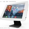 iPad_Pro_12.9inch用スペース・ミドル360スタンド_業務用_盗難防止