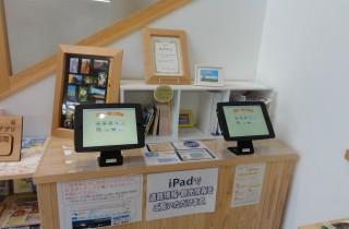 iPad Pro_12.9インチ用_業務用 盗難防止スタンド 事例1