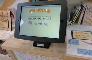 iPad_Pro_12.9インチ用_業務用_盗難防止_スタンド_事例3