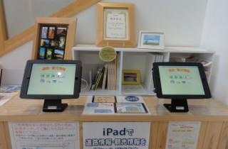 iPad_Pro_用_盗難防止_スタンド_事例6