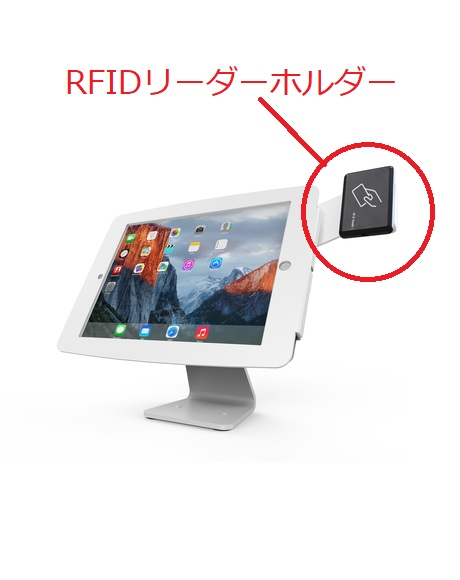 iPad_カードリーダー_ホルダー