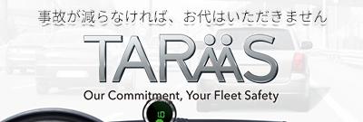taraas400x135